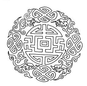 中国古典图案-文字和卷曲纹龙纹构成的圆形图案