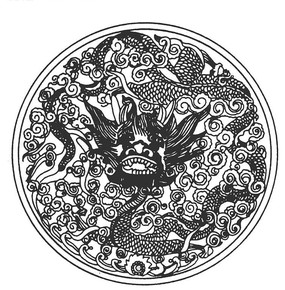 中国古典图案-龙纹和卷曲纹构成的圆形图案