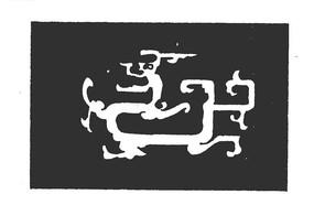 中国古典图案-回纹龙纹构成的斑驳的图案