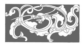 中国古典图案-卷曲纹龙纹构成的精美图案