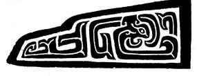 中国古典图案-卷曲纹龙纹构成的拙朴的图案