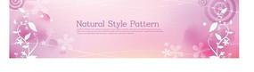 植物花纹粉色底纹背景设计