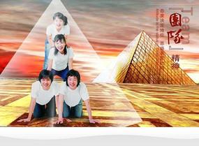公司金字塔式团队精神宣传展板