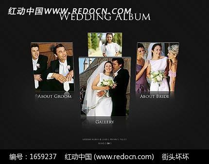 欧美婚纱相册网站网页模板图片