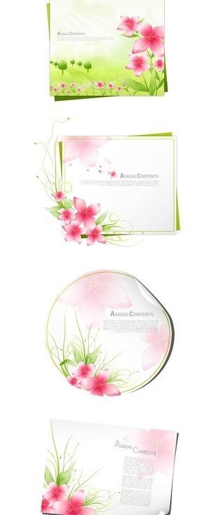 粉色精美花朵绿叶花纹卡片设计