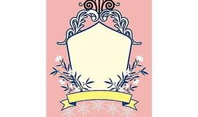 粉色调背景上的花纹边框