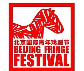 青戲印章logo