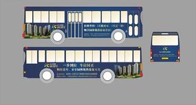 房地产公交车广告模板