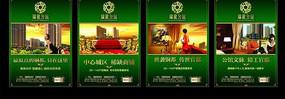 一套墨绿色背景地产海报