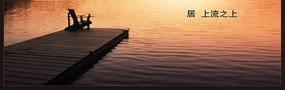 房地产素材 夕阳 湖泊 木栈道 的躺椅