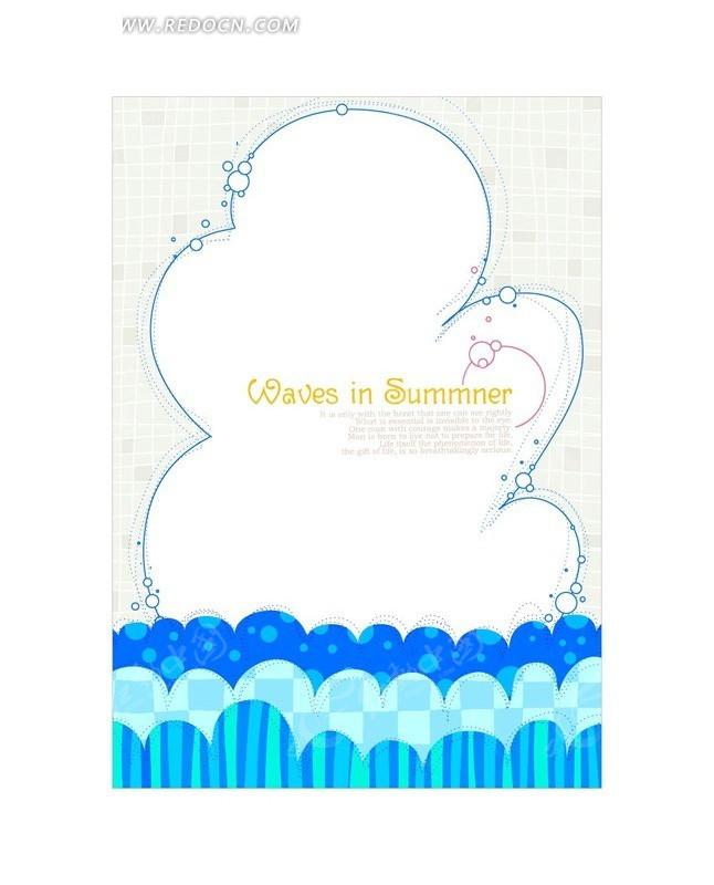 蓝色云朵边框波浪纹矢量背景图片