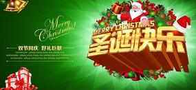 圣诞快乐和圣诞老人海报设计
