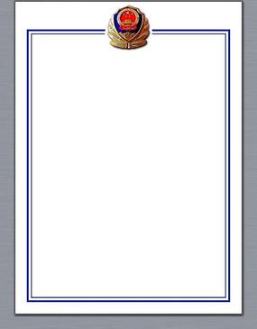 分层素材 警徽徽章蓝色边框的纸张背景模版
