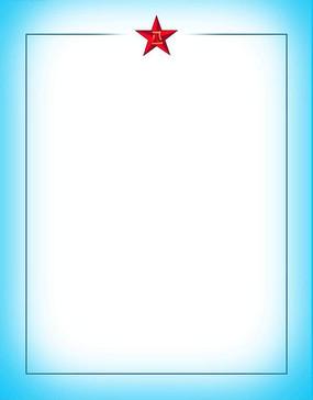 分层素材 八一五角星徽章的蓝色边框纸张背景
