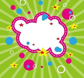 光芒前的五角星圆圈和云朵状边框