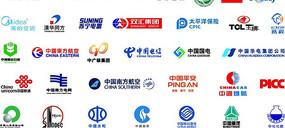 空调电信网购通信保险类各大品牌的矢量logo