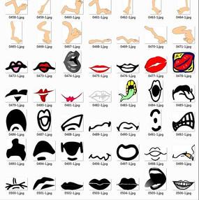 手绘人体肢体脚和 嘴唇 表情集合
