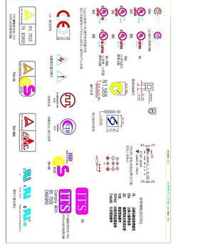 安規 MARK 各种标志认证图标 包括详细要求和尺寸