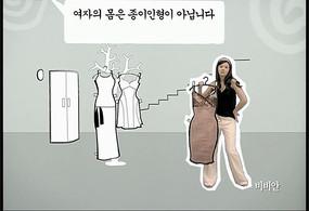 金雅中代言的內衣廣告視頻