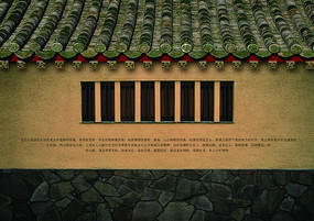 中式屋檐 房地产素材