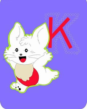 可爱的小狐狸卡通画