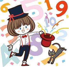 儿童卡通插画——变魔术的可爱小女孩和小猫咪