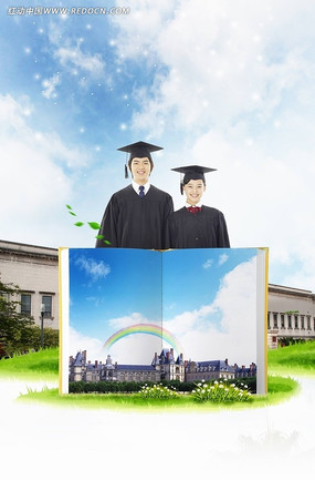 毕业背景图片