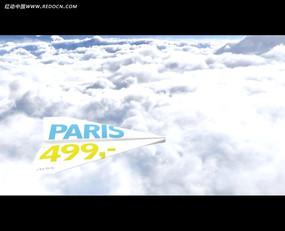 云层纸飞机视频