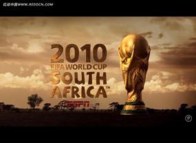 南非世界杯宣传视频