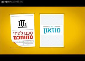 卡通公司信签纸视频