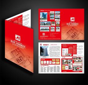 建筑折页设计欣赏