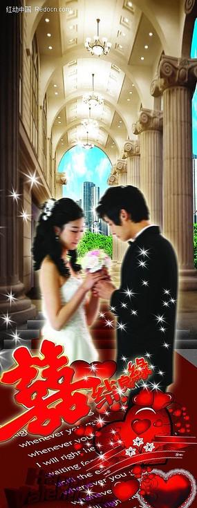 西式婚礼海报设计