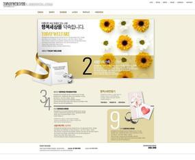 花朵图案网页模板