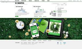 绿色时尚网页模板