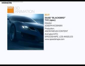 3D汽车广告视频