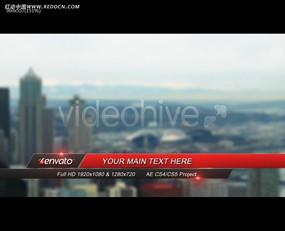 高端企业新闻视频模板