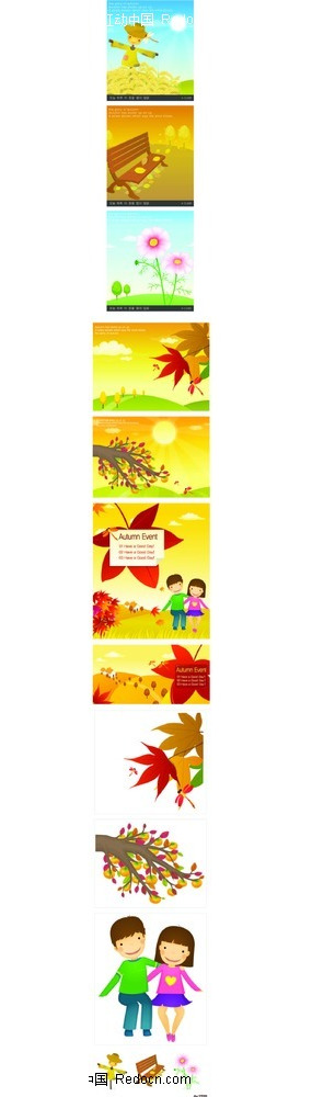 秋天的男女韩国人物插画