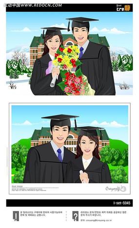 矢量男女毕业照人物图