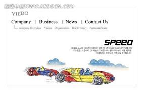 汽车网址图片页面