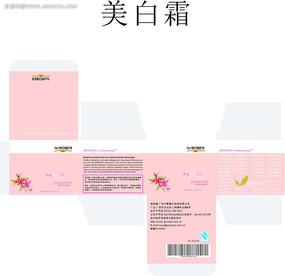 化妝品包裝設計素材