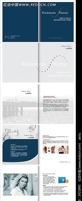 国外医疗器械手册