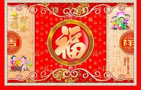 新年中国风包装盒设计