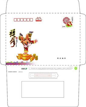 中国风春节信封设计模版