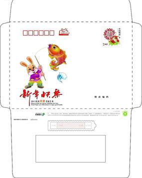2011企业信封设计