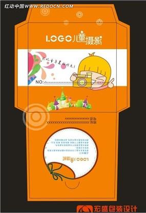 橙色卡通人儿童光盘封套