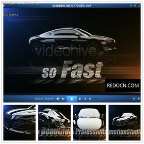 炫酷汽车广告视频