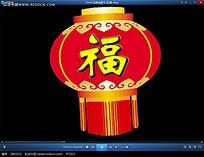福字灯笼视频素材