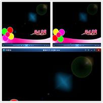 粉色边框星光光晕背景视频