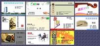 中国风艺术培训名片