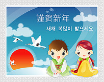 谨贺新年韩国春节模板
